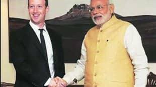 Narednra Modi, mark zuckerberg, Facebook, viral videos, Loksatta, Loksatta news, marathi, Marathi news