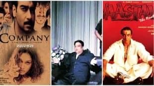 Bollywood movies , underworld, Dawood, Chhota Rajan , Mumbai, Crime, Loksatta, loksatta news, Marathi, Marathi news