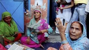 Dadri lynching, BJP, Mohammad Akhlaq, Loksatta, Loksatta news, Marathi, Marathi news