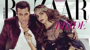 Salman Khan, Sonam Kapoor, Prem Ratan Dhan Payo, hot photo shoot, Bollywood, Loksatta, Loksatta news, marathi, marathi news