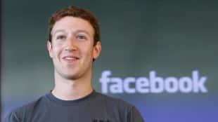 Mark Zuckerberg Support to Muslim,जगभरातील मुस्लिमांना झकरबर्गचा पाठिंबा
