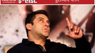 Salman khan, hit and run case