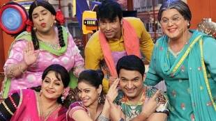 comedy nights with kapil,कॉमेडी नाईट्स विथ कपिल,Comedy Nights With Kapil, कपिल शर्मा