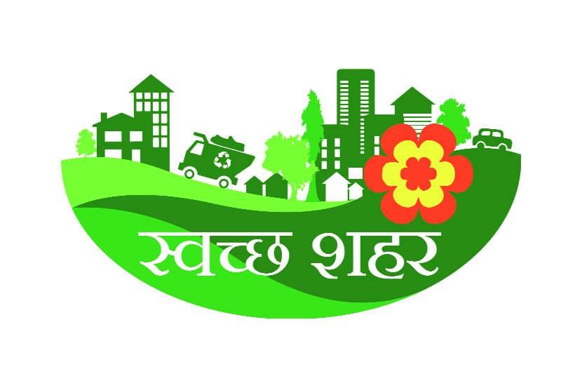 sanitation, clean india