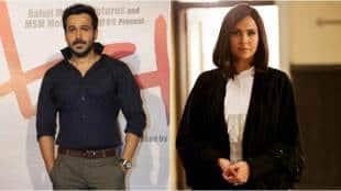 Lara Dutta , Bollywood, Emraan Hashmi , Azhar, Entertainment moveis, loksatta, Loksatta news, Marathi, Marathi news