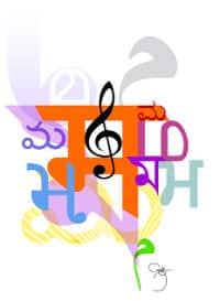 16-music-lp