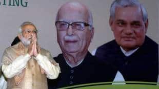 BJP National Executive , PM Modi , LIVE , Narendra Modi, Prime Minister , BJP, Loksatta news, Marathi, marathi news