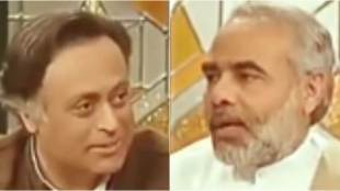 WATCH , Congress , Prime Minister Narendra Modi , BJP , Jairam Ramesh , Loksatta, Loksatta news, Marathi, Marathi news