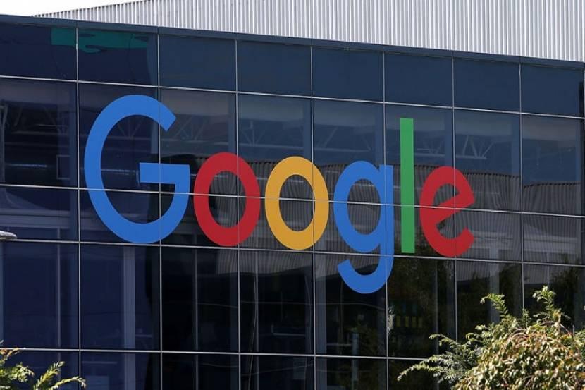 google, loksatta
