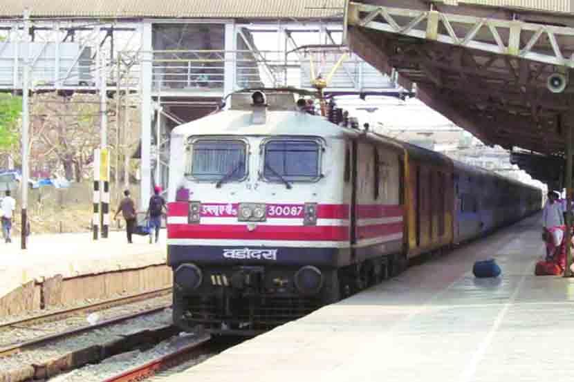 palghar-station
