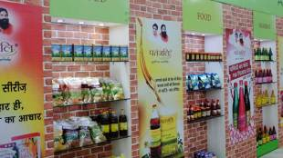 patanjali-products-lead