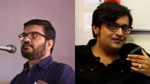 Kerala CPM MP targets Arnab Goswami , Republic TV , Arnab Goswami unethical journalist I have ever seen , shashi tharoor , delhi high court slams arnab goswami , Loksatta, Loksatta news, Marathi, Marathi news