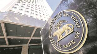 RBI , This is how it will look , RBI to introduce new one rupee , currency note , 500 and 1000 note, demonetisation , Modi government, Loksatta, Loksatta news, Marathi, Marathi news