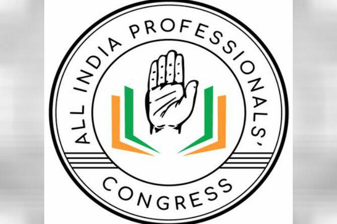 Congress, formed, new organisation, All India Professionals Congress, Shashi Tharoor, appointed, National Chairman