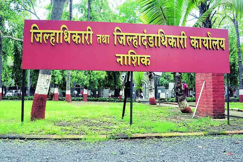Nashik district Collector office