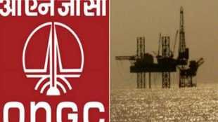 ONGC, oil and gas exploration blocks