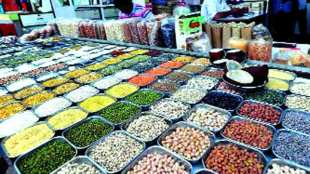 Agricultural Marketing Act