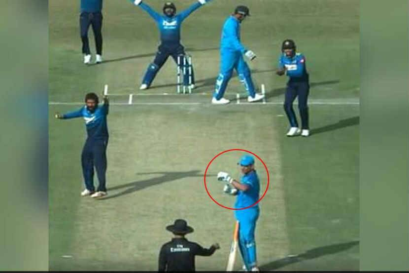 Ms Dhoni Review Video