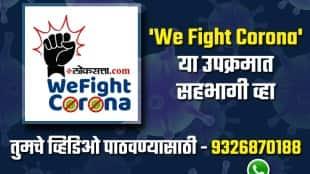 we fight corona