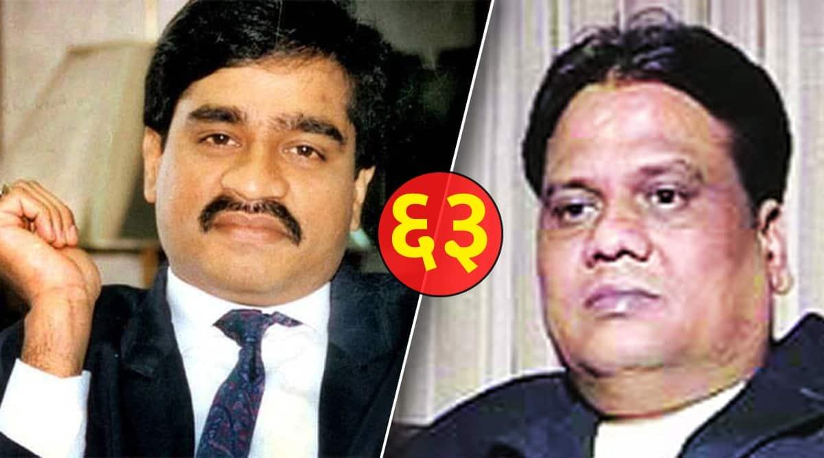 Sachin vaze encounter specialist killed dawood gang members