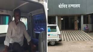 patient in chandrapur made travel 400 km