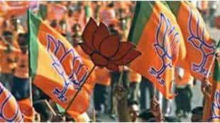 BJP Agitation