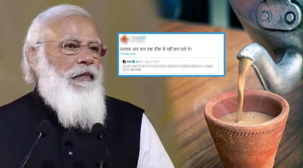 Old Comment by PM Modi