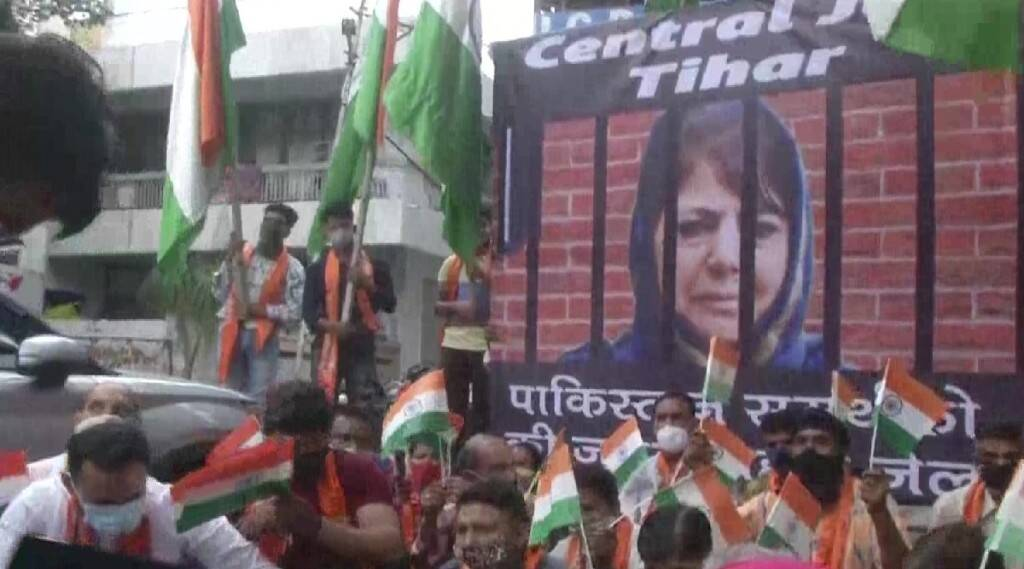 Protest Against Mehbooba Mufti