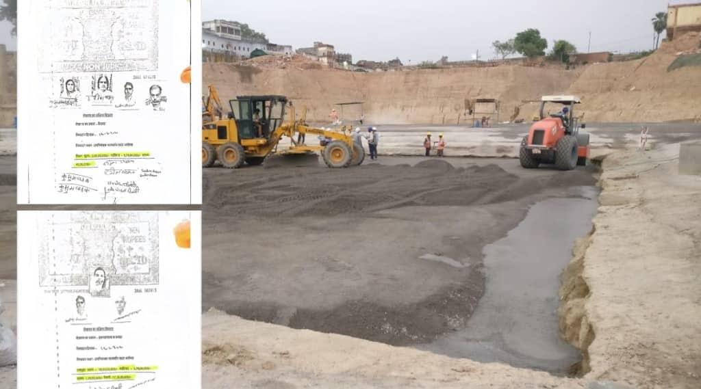 Ram mandir, Ram mandir land scam, Shri Ram Janmabhoomi Teerth Kshetra in Ayodhya