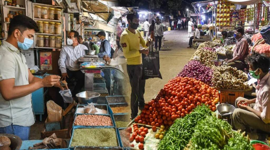 Wholesale inflation, inflation rate