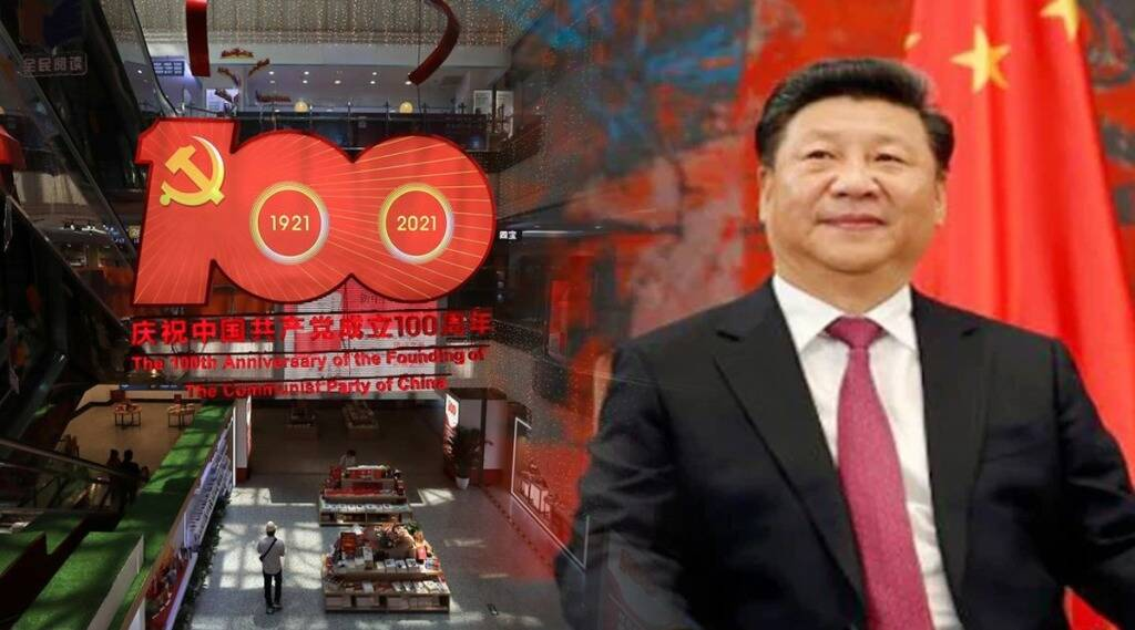 communist party of china, President Xi Jinping, 100 years of cpc, President Xi Jinping speech