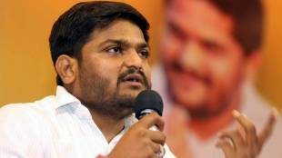 Hardik Patel explanation on the news of joining AAP Information provided through Facebook post