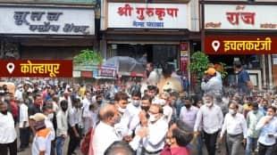 kolhapur shop owner protest