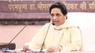 Mayawatis announcement regarding Uttar Pradesh, Uttarakhand Assembly
