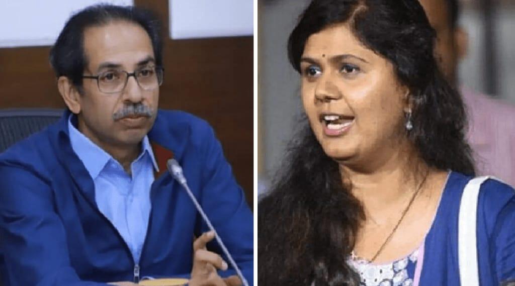 pankaja munde slams thackeray government in maharashtra pune
