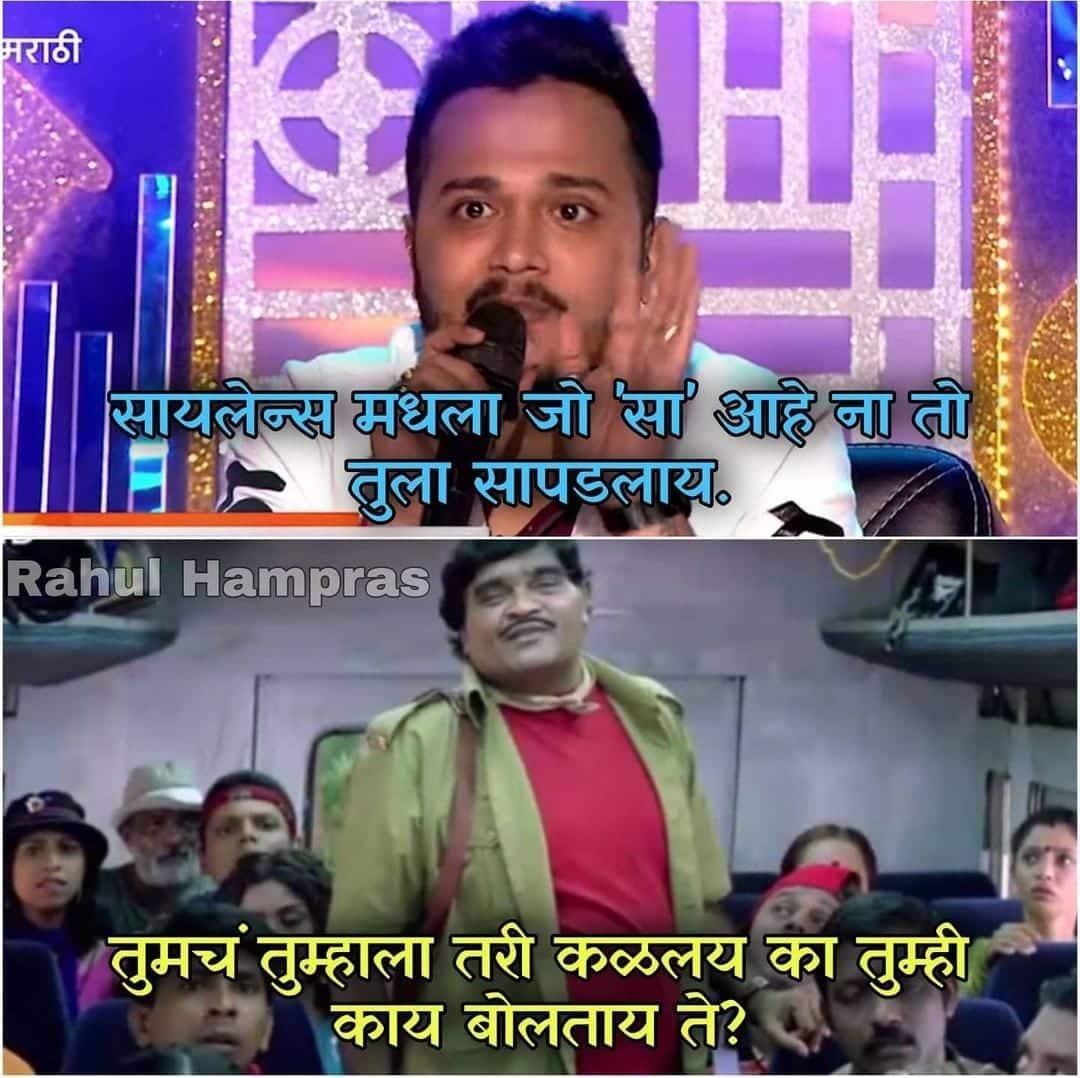 sa re ga ma pa lil champs marathi viral memes