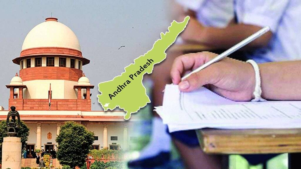 supreme court on class 12 exams in andhra pradesh