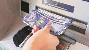 ATM Cash Withdrawal Rules