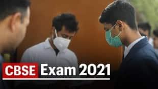 CBSE Class 12th Result 2021 CBSE Class 12 Result 2021