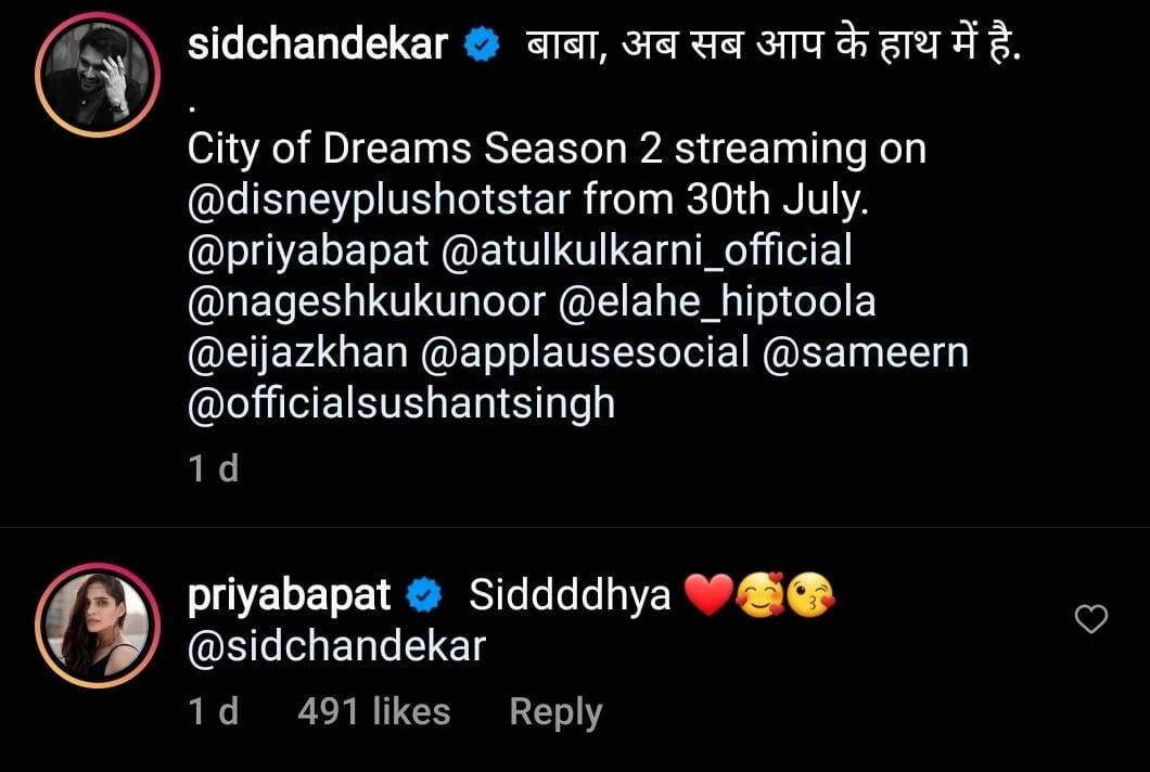 City of Dreams Siddharth Chandekar Priya Bapat