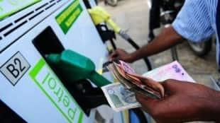 Petrol Diesel Price Today on 17 July