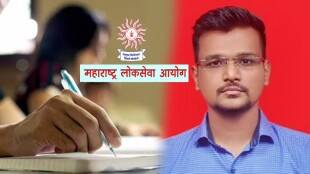 Swapnil Lonkar Case MPSC History and Current Conditions