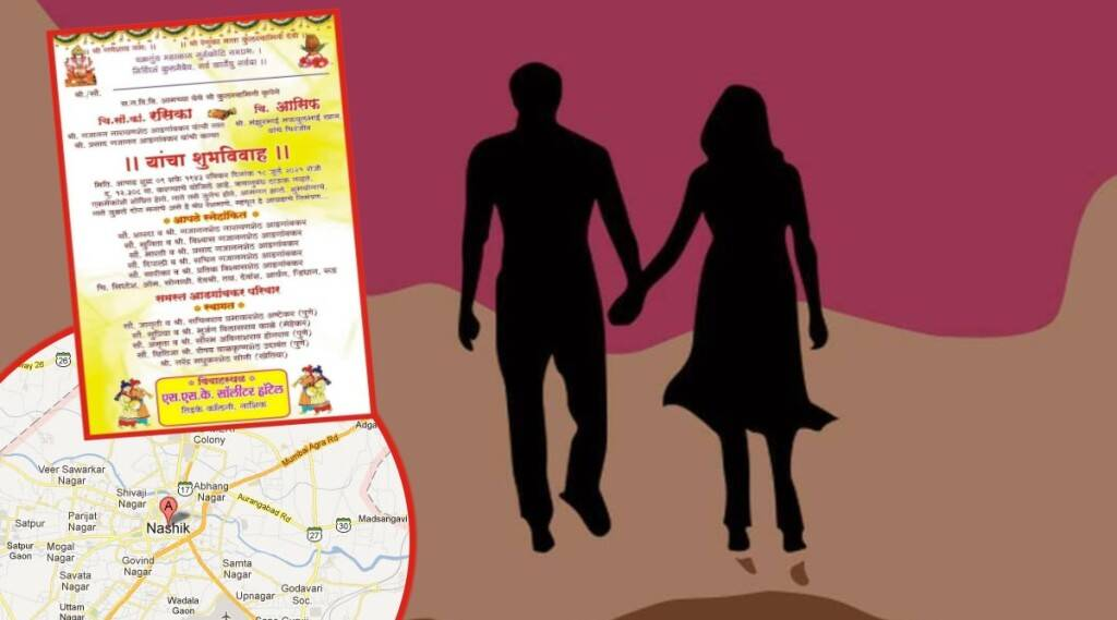 Wedding Card Sparks Love Jihad Call Family Calls Off Function