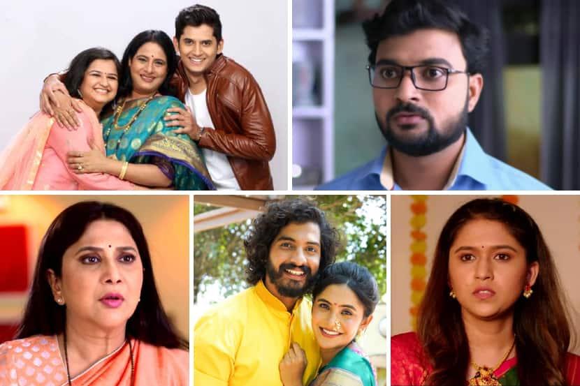 Zee Marathi Off Air New Serial