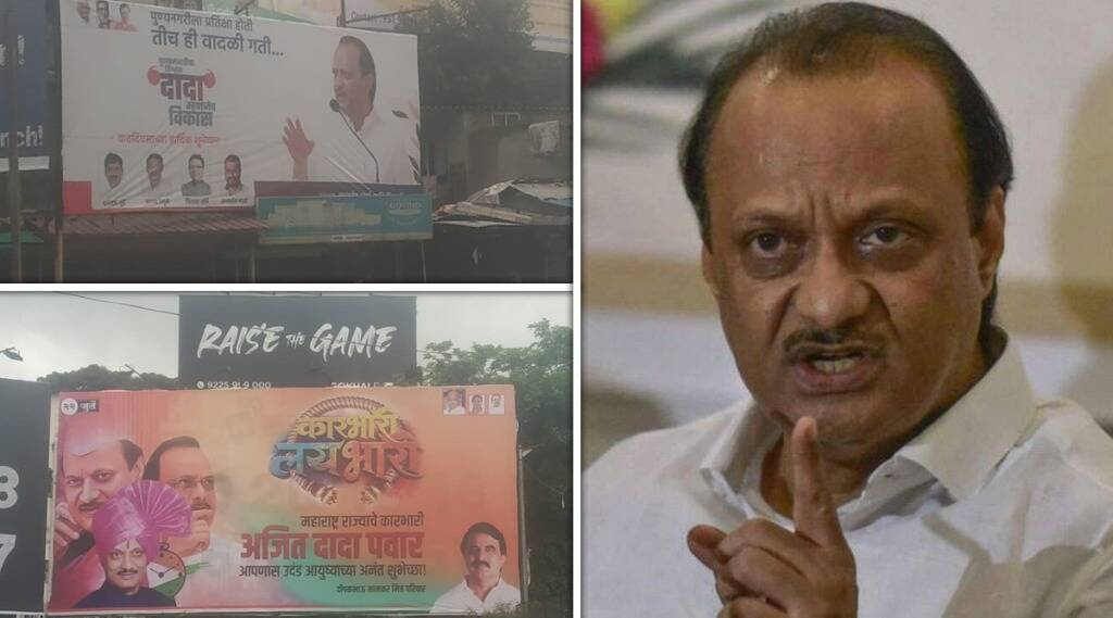 Ajit Pawar was angry over the issue of illegal birthday hoardings by activists