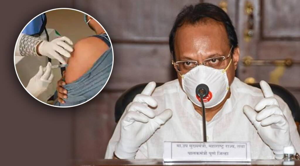 Allow those who have taken both doses of the vaccine to walk out clear opinion to Ajit Pawar