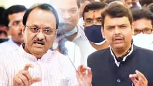 ajit pawar on bjp in monsoon session bhaskar jadhav