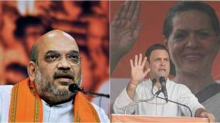 Using Pegasus as a political weapon Home Minister should resign Rahul Gandhi demand