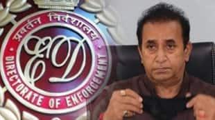 ed attached anil deshmukh property