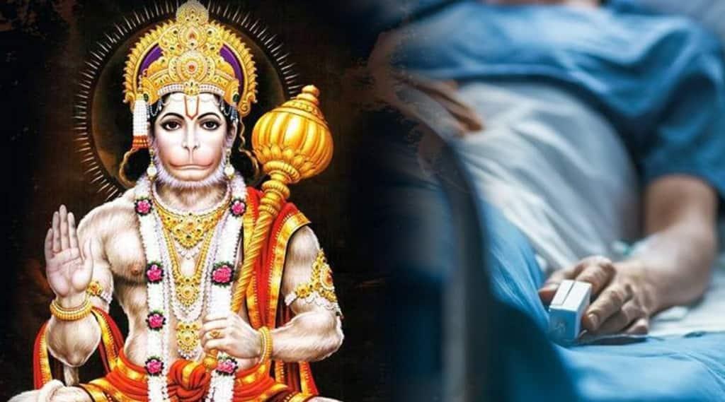 Woman recites Hanuman Chalisa while undergoing brain tumor surgery at AIIMS